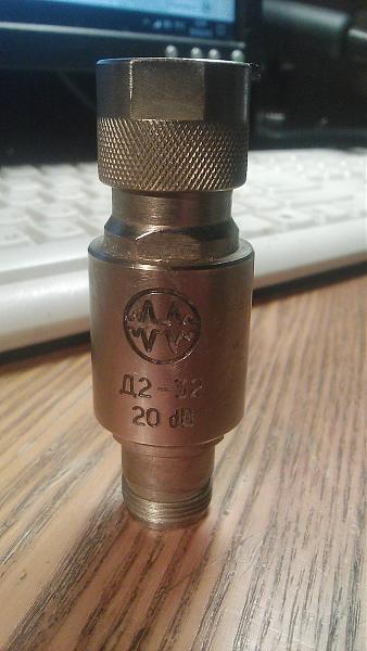 Продам Аттенюатор Д2-32 20db