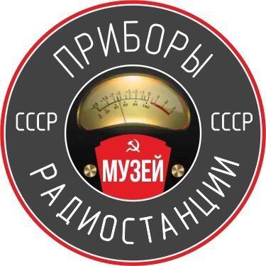 Куплю Р-107м