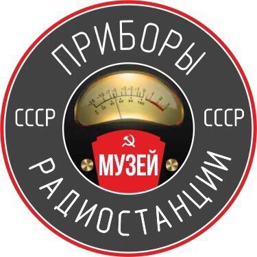 Куплю ВО-71