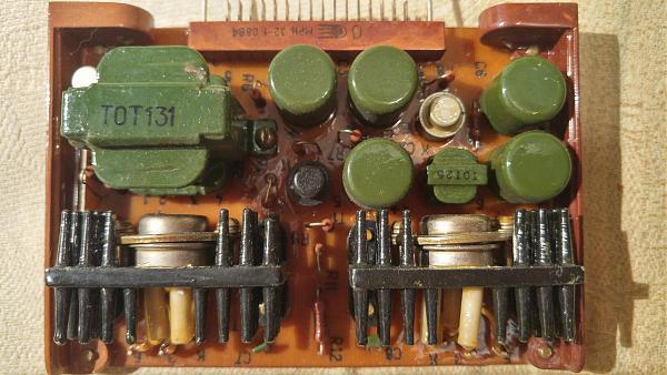 Продам усилитель НЧ радиостанции