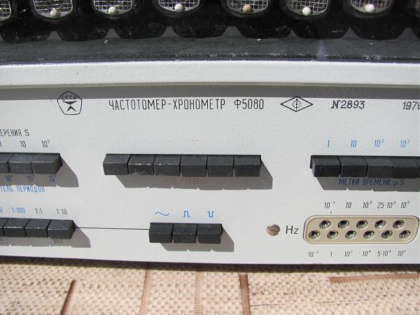 Продам Частотомер Ф5080