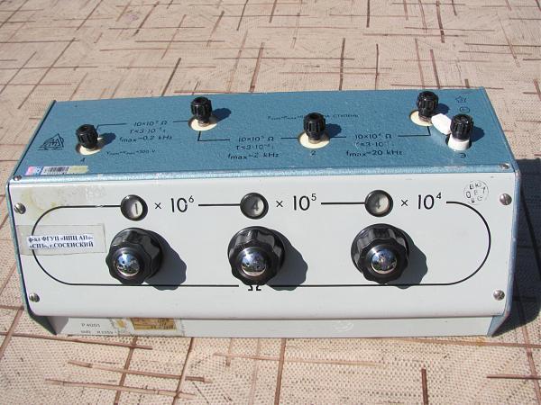 Продам Магазин Р4001