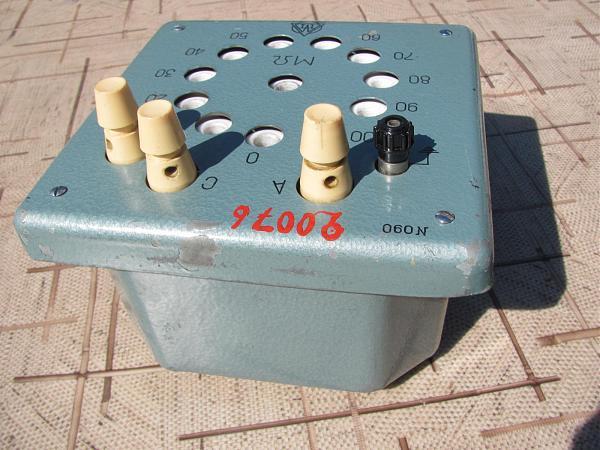 Продам Магазин Р4057