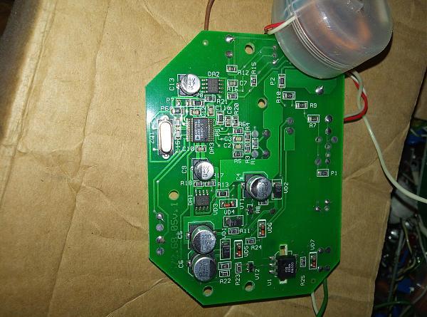 Продам датчики  тока  от электросчётчиков