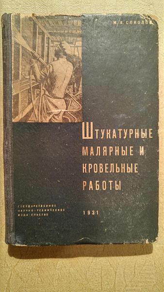 Продам книга 31г