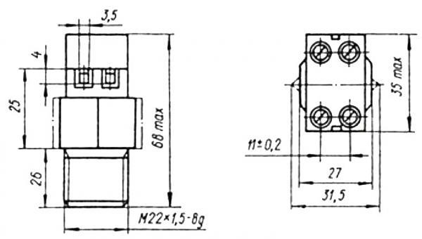Продам Терморегулятор трм11-01