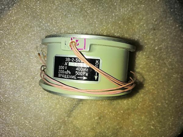 Продам Вентилятор ЭВ-2-3660