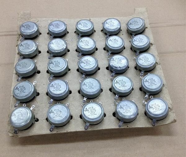 Продам Резистор переменный СП-2(II) 1Вт 47кОм 20% 83г