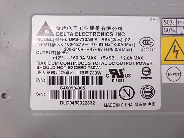 Продам Серверный блок питания DPS-730 B A