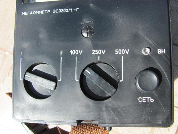 Продам Мегаомметр ЭС0202/1-Г