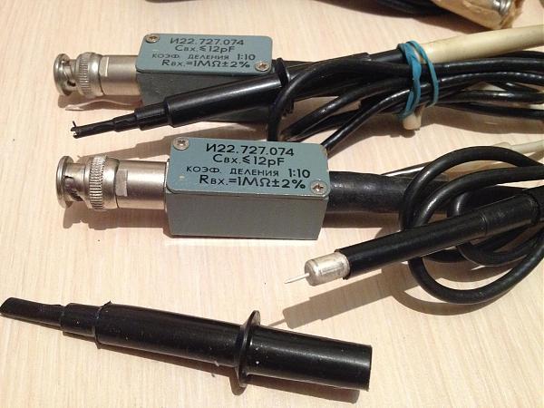 Продам Зип к С1-77.С1-93, С1-81,С1-75