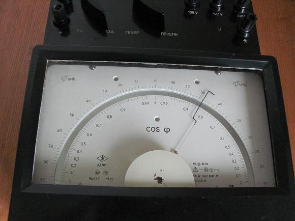 Продам Вольтметр Д5086, Д5781, Э533, Э545