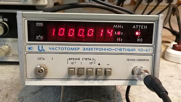 Продам Ч3-67 частотомер