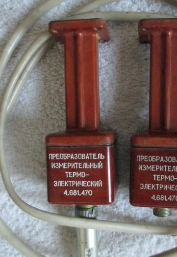 Продам Преобразователи к М3-52