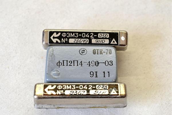 Продам эмф,кварцевые фильтры, резонаторы