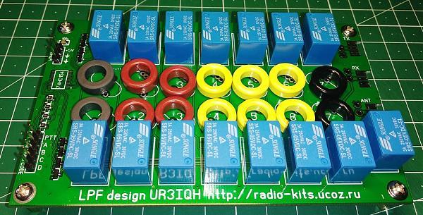 Продам Набор для сборки ФНЧ 100 Вт - КВ+50 МГц трансивера