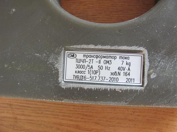 Продам Трансформатор новый в упаковке