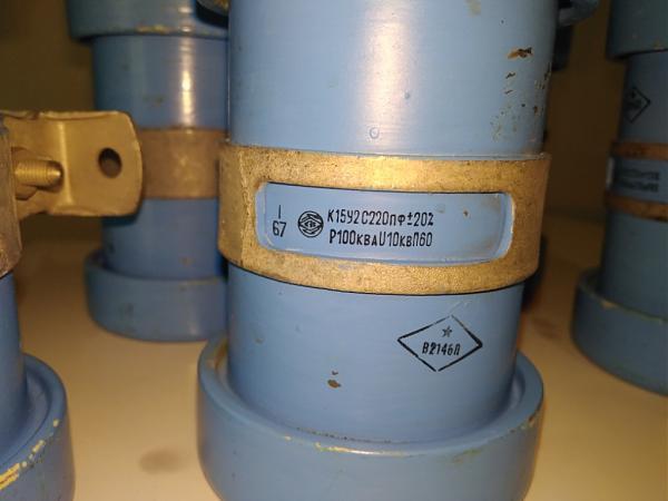 Продам К15У2, К41-1а, К75-15