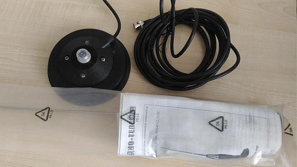 Продам Антенна автомобильная АВМO(2,3)-2В