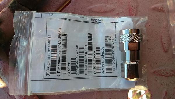 Продам Кабель HENGXIN HCAFBY-50-7 6HA16205