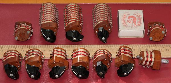 Продам переключатели п2г-3