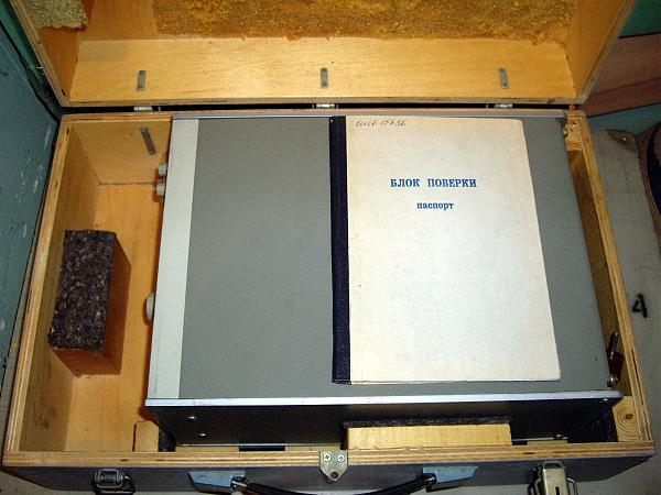 Продам Блок поверки вольтметров и калибраторов