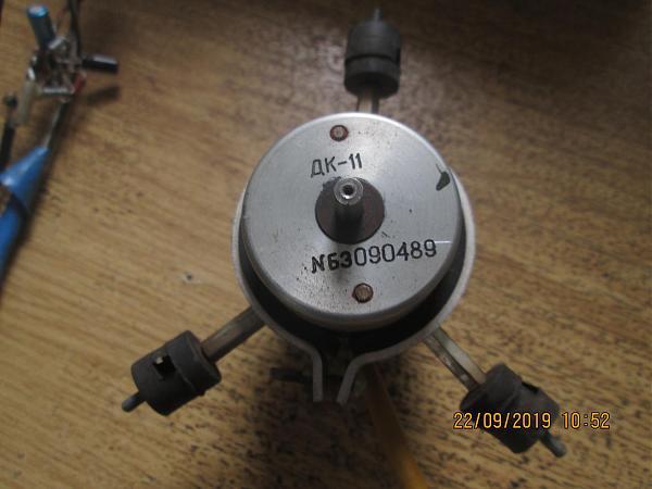 Продам элдвигатель ДК-11