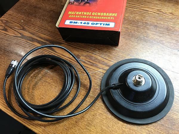 Продам Автомобильные СБ антенны и магнитное крепление