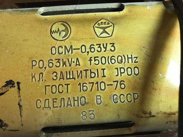 Продам Трансформатор 220в на 220в 0.63квт