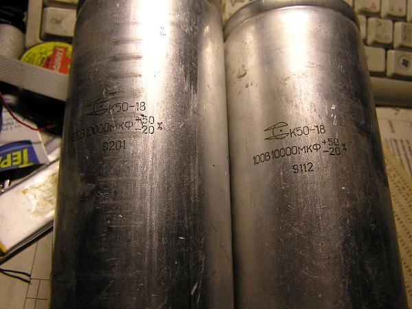 Продам конденсаторы элекролитические