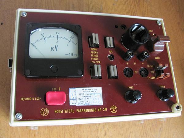 Продам Испытатель ИР-3М