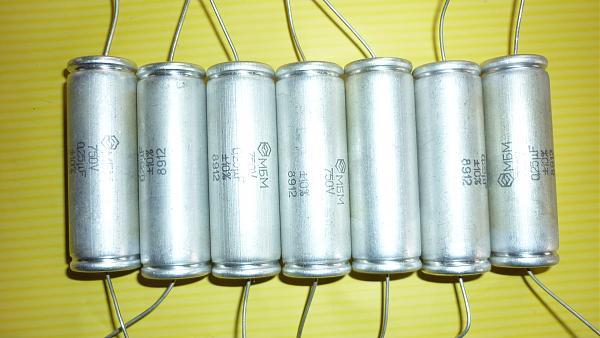 Продам Конденсаторы МБМ, К73-16, К78-98