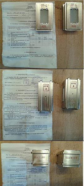 Продам Разрядники рр-4, рр-173, БД-160