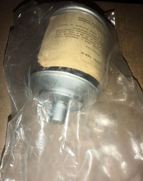 Продам Лампа ГМИ-38
