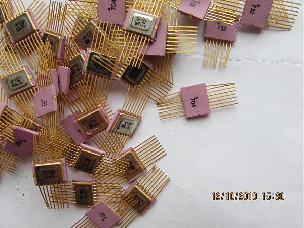 Продам Микросхема 564ие10