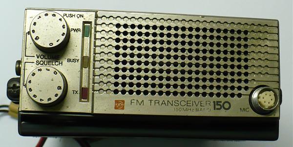 Продам Трансивер Yaesu FTC15-590T+2 Лен-Б