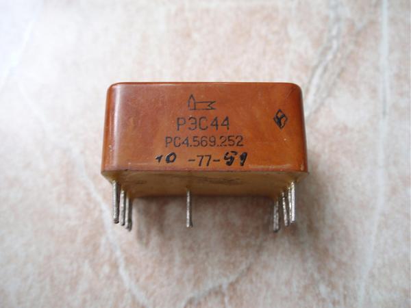 Продам РЭC-44 РС4.569.252 1991 годa выпускa