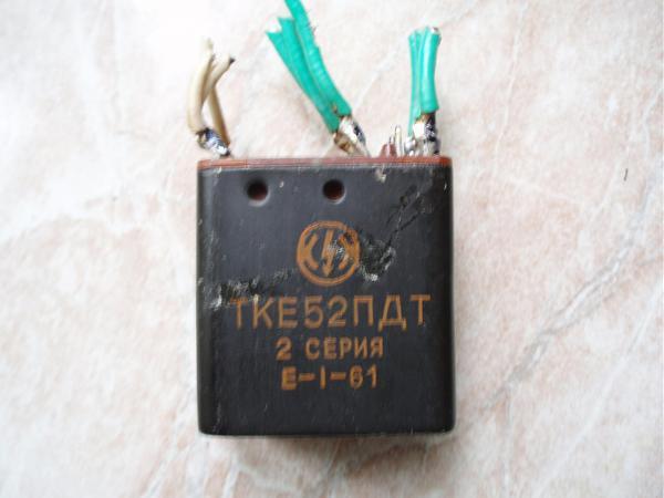 Продам Авиaционный Контактoр Рeле ТКЕ52ПДТ