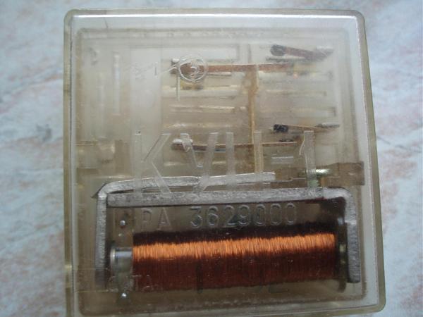 Продам Реле КУЦ-1 (аналог УК-1, РЭК-73) на 12 вольт