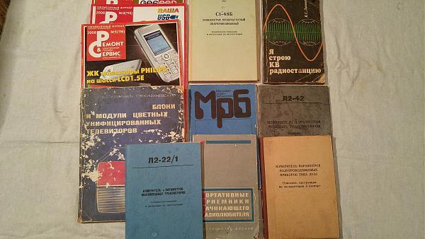 Продам книги по радио