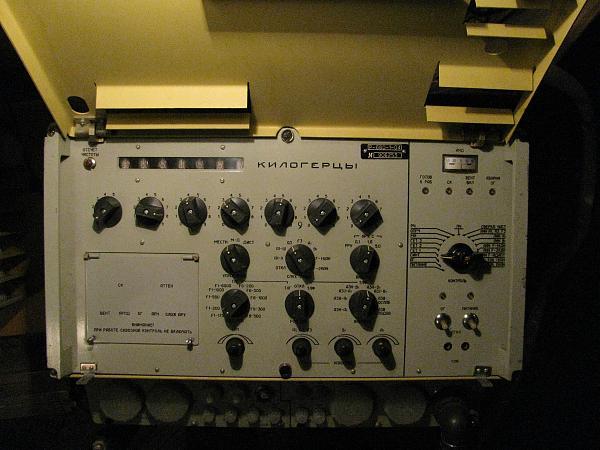 Куплю радиоприёмник Р-680