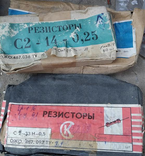 Продам Резисторы С2-23, С2-33Н