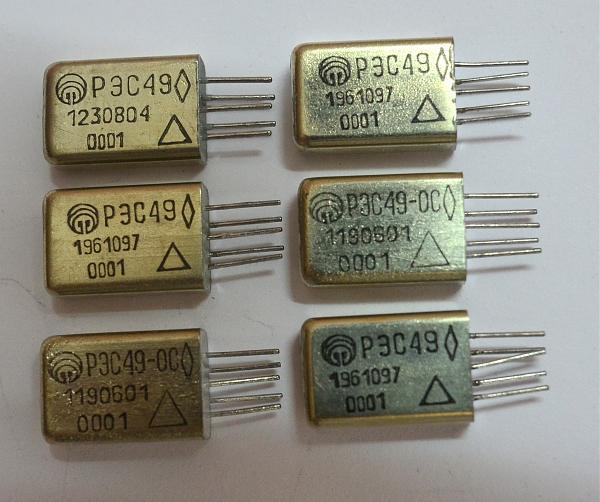 Продам Реле РЭС-49 РЭС-60
