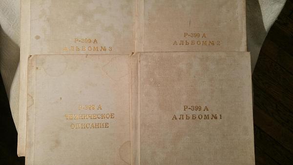 Продам радиоприёмник Р-399А книги