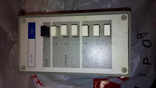 Продам Пульт управления генератора Г6-35