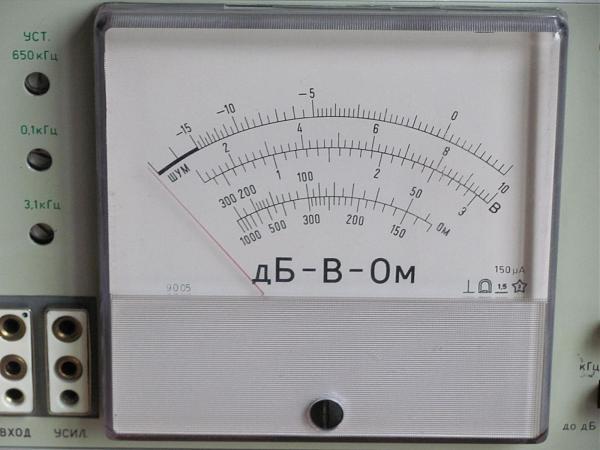 Продам Измеритель Tesla 12XN084K