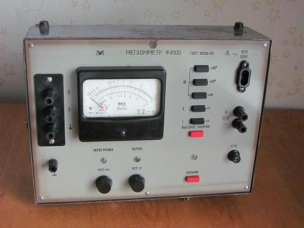 Продам Мегаомметр М4100