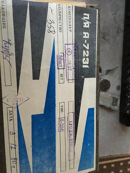 Продам Д305 новые диоды 1980г в розницу