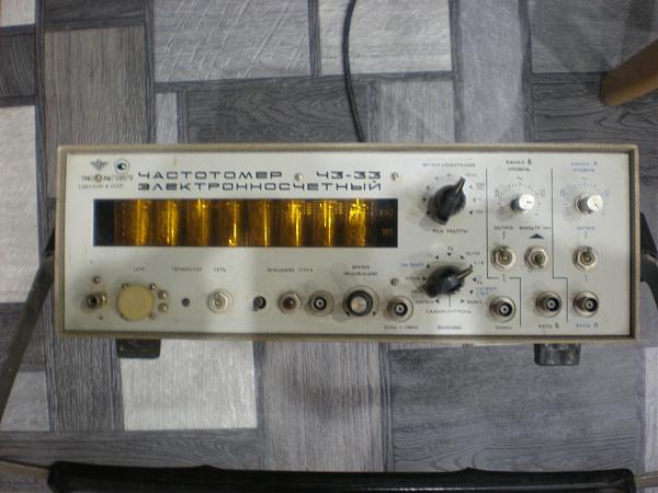 Куплю приборы осциллографы измерители генераторы ссср