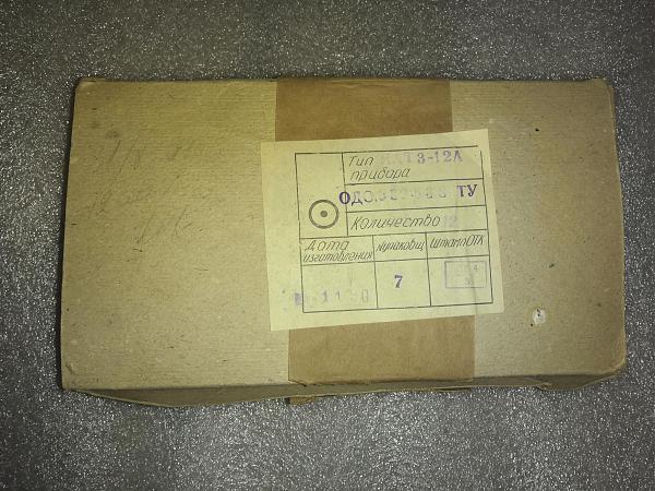 Продам Индикатор ИЛТ3-12Л